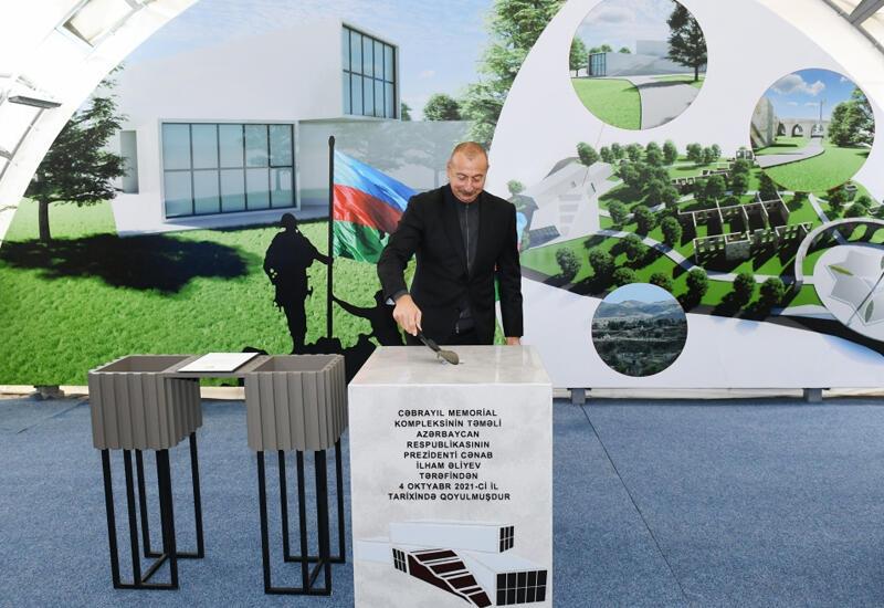 Президент Ильхам Алиев заложил фундамент Джебраильского мемориального комплекса и дал старт восстановлению города Джебраил