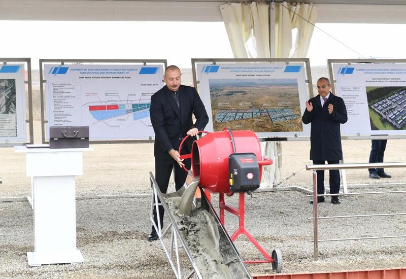 Президент Ильхам Алиев заложил фундамент промышленного парка «Экономическая зона Аразская долина» в Восточно-Зангезурском экономическом районе