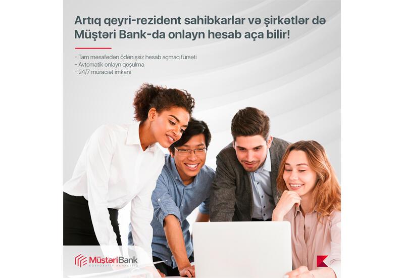 Нерезиденты могут открыть бизнес-счет в Kapital Bank онлайн
