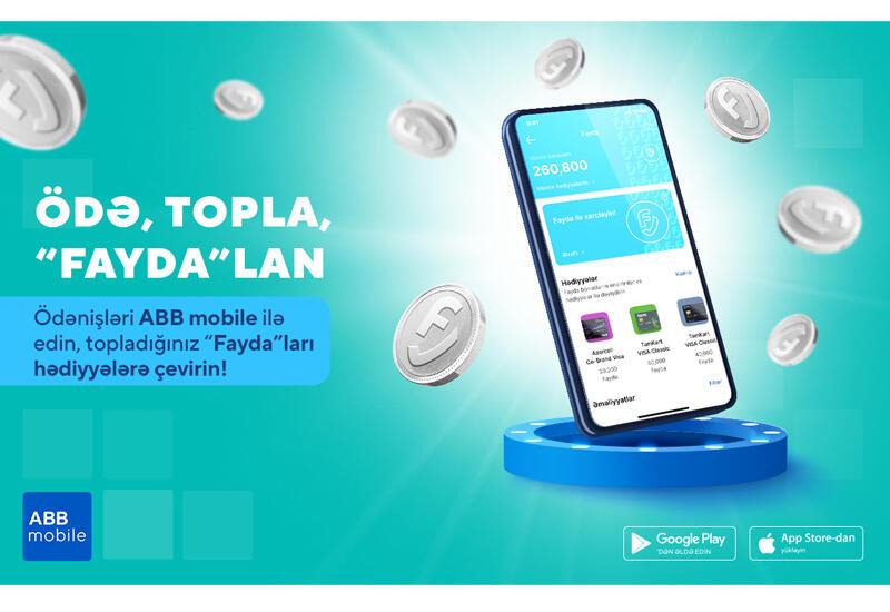 «Fayda» от АВВ mobile (R)