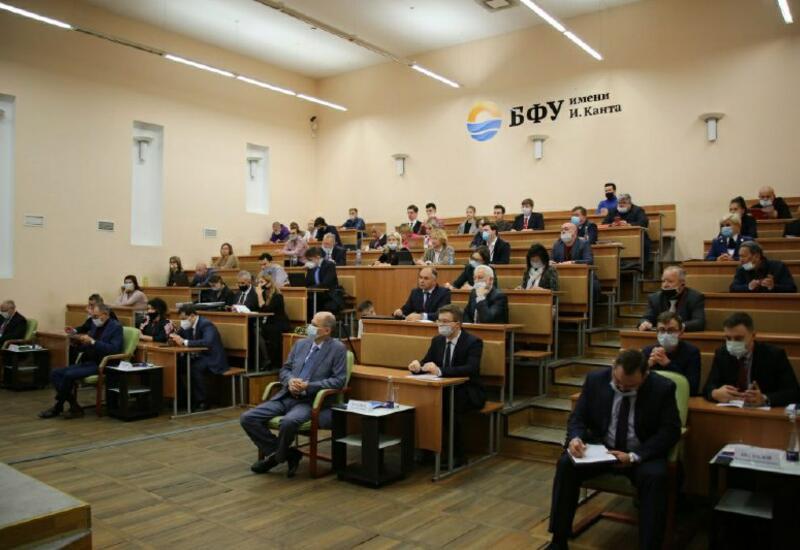 Азербайджанская делегация приняла участие в работе международной конференции в России