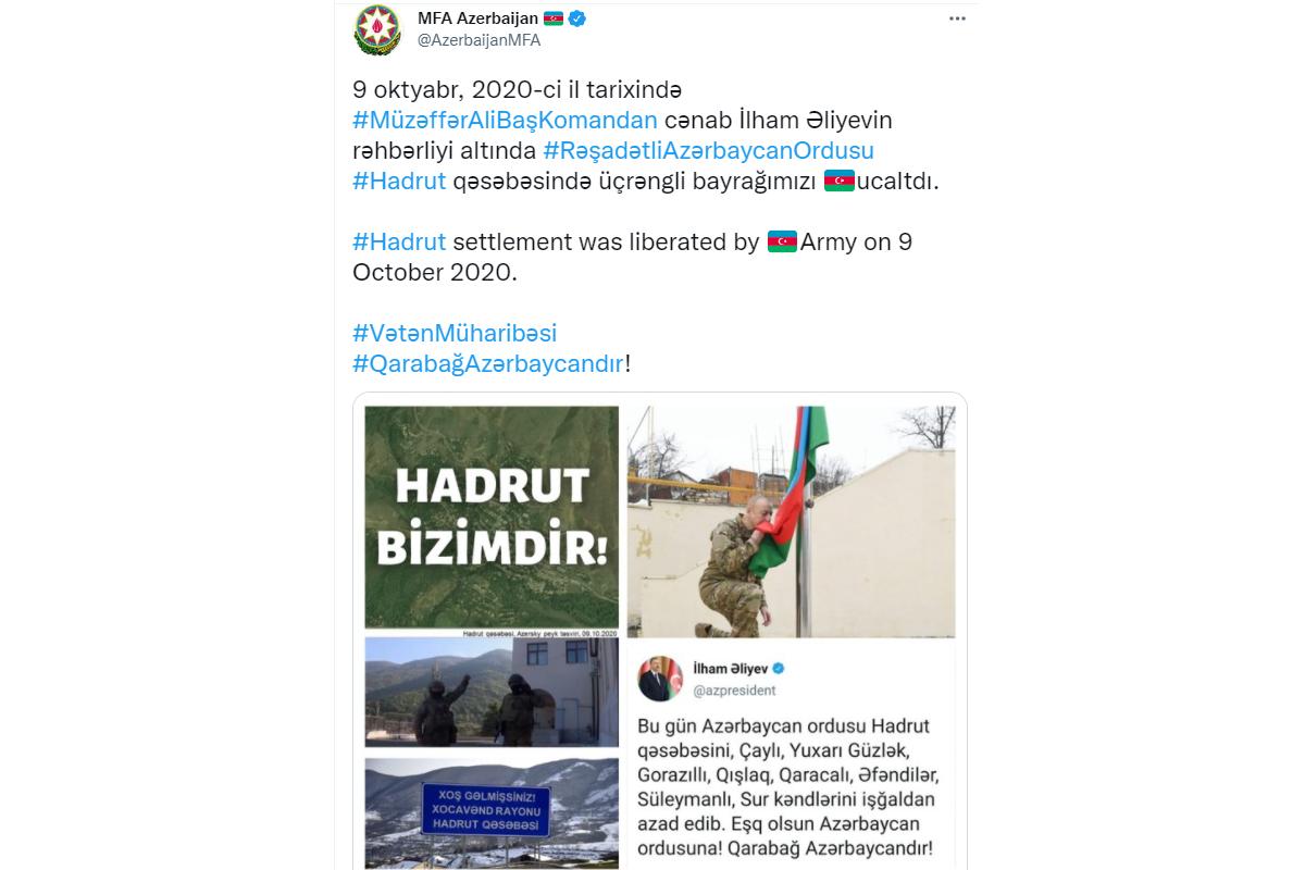 МИД поделился публикацией в связи с годовщиной освобождения Гадрута