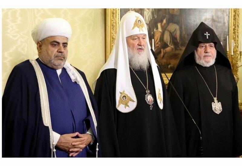 В Москве ожидается встреча религиозных лидеров Азербайджана, России и Армении