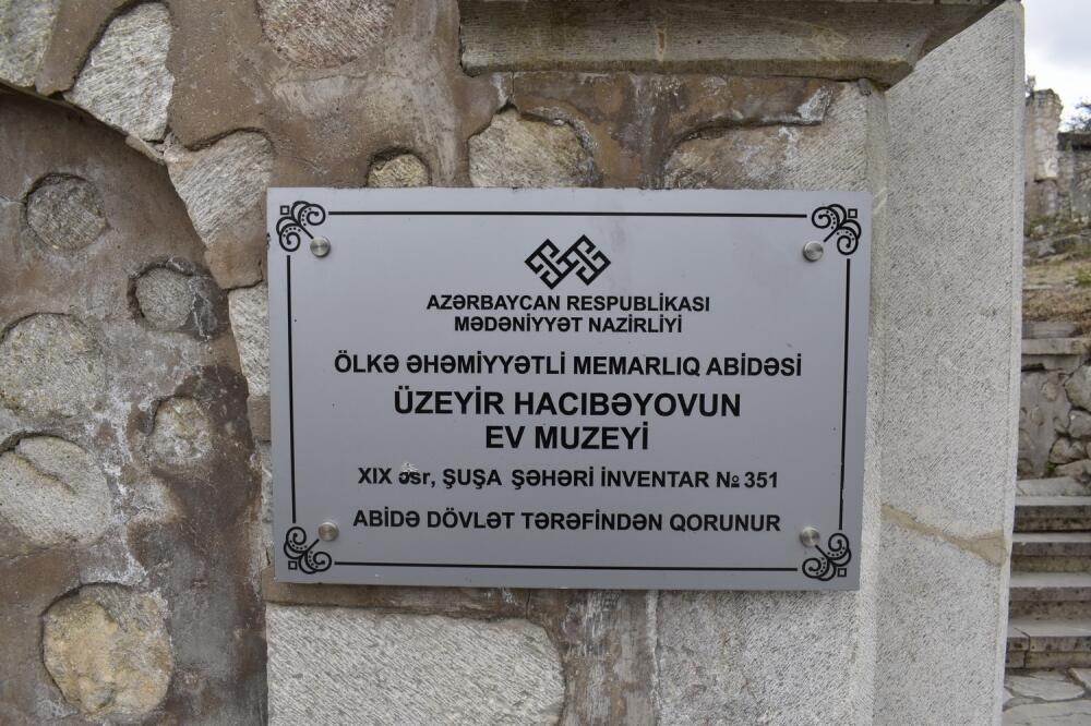 Дом композитора Узеира Гаджибейли, подвергшийся армянскому вандализму