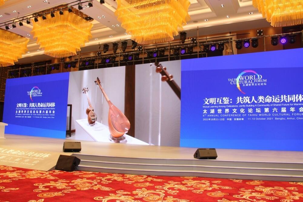 Азербайджан участвует во Всемирном культурном форуме Тайху в Китае