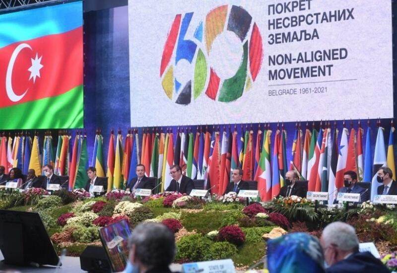 Алжир намерен принять очередной Саммит Движения неприсоединения
