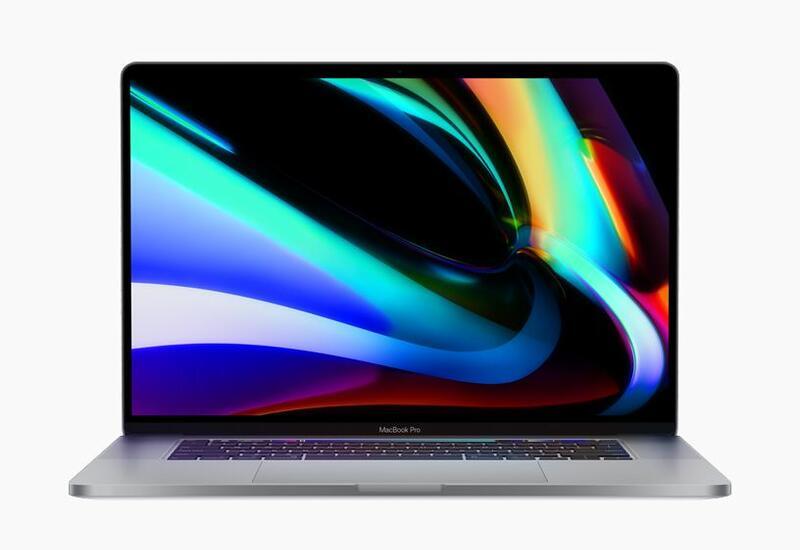 Apple представит новый MacBook Pro