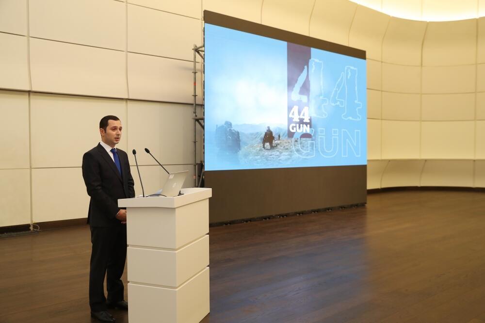 Состоялась презентация подготовленного при поддержке Фонда Гейдара Алиева портала www.44days.info
