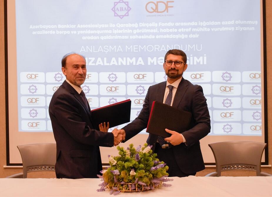 Ассоциация банков Азербайджана и Фонд возрождения Карабаха приступили к сотрудничеству