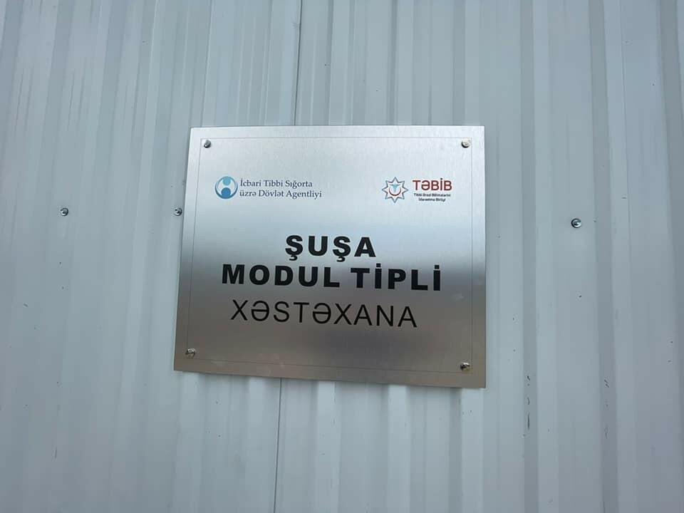 В Шуше начала функционировать первая больница модульного типа