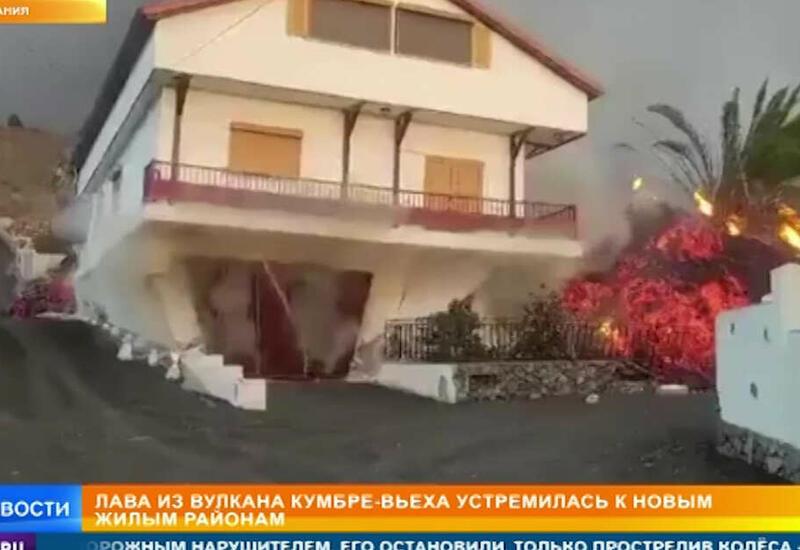 Море огня: лава из вулкана Ла Пальма двинулась к новым жилым районам