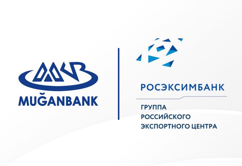Муганбанк подписал новое соглашение о сотрудничестве