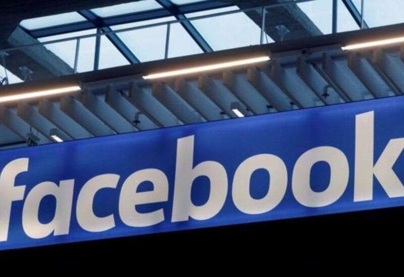 Facebook вводит политику, направленную на борьбу против травли в интернете
