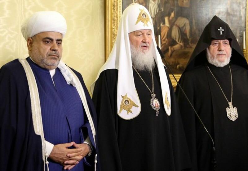 В Москве проходит встреча религиозных лидеров Азербайджана, России и Армении