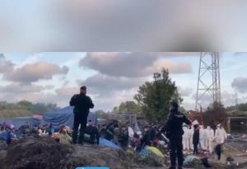 Французская полиция зачистила лагерь нелегальных мигрантов