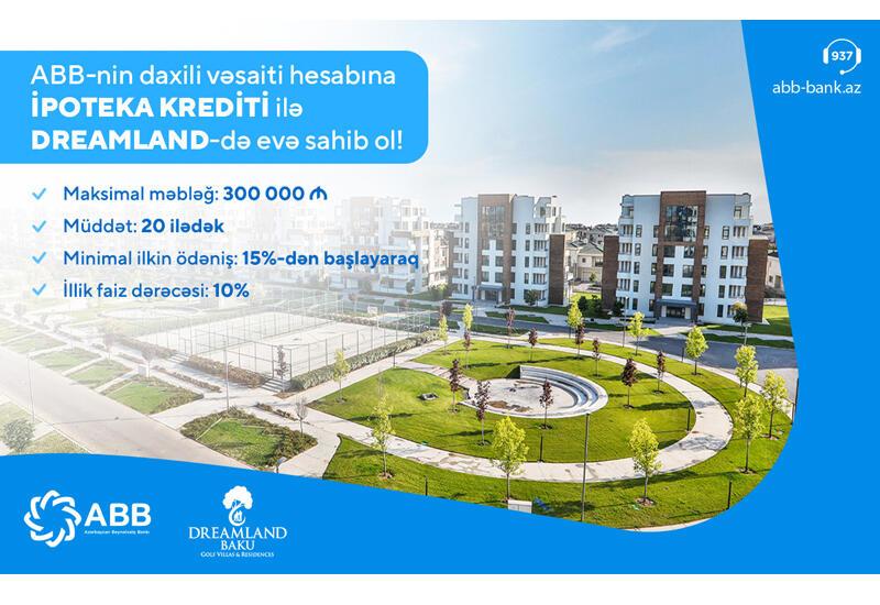 Недвижимость в «Dreamland» по ипотечному кредиту банка АВВ (R)