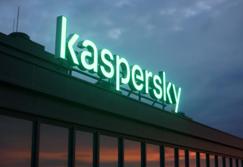 """""""Лаборатория Касперского"""" выяснила причину потери денег крупных компаний"""