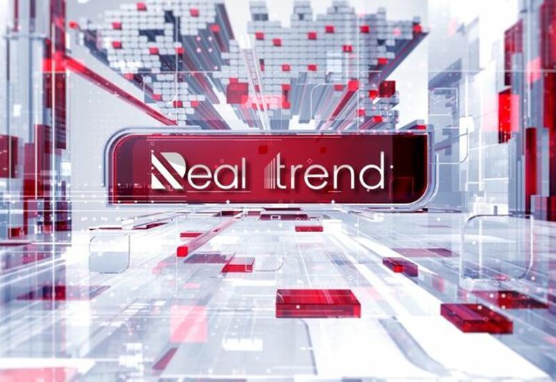 Real-Trend həftəlik iqtisadi layihəsinin növbəti buraxılışı yayımlanıb
