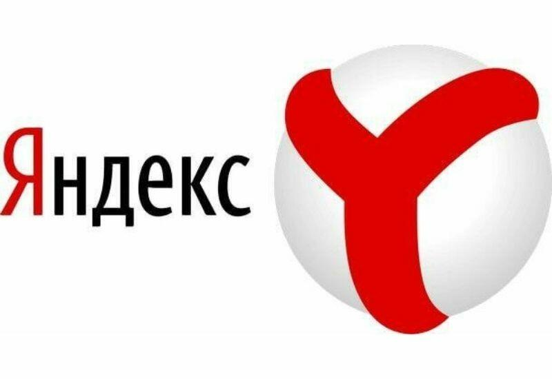 """Представлена новая версия """"Яндекс.Браузера"""""""