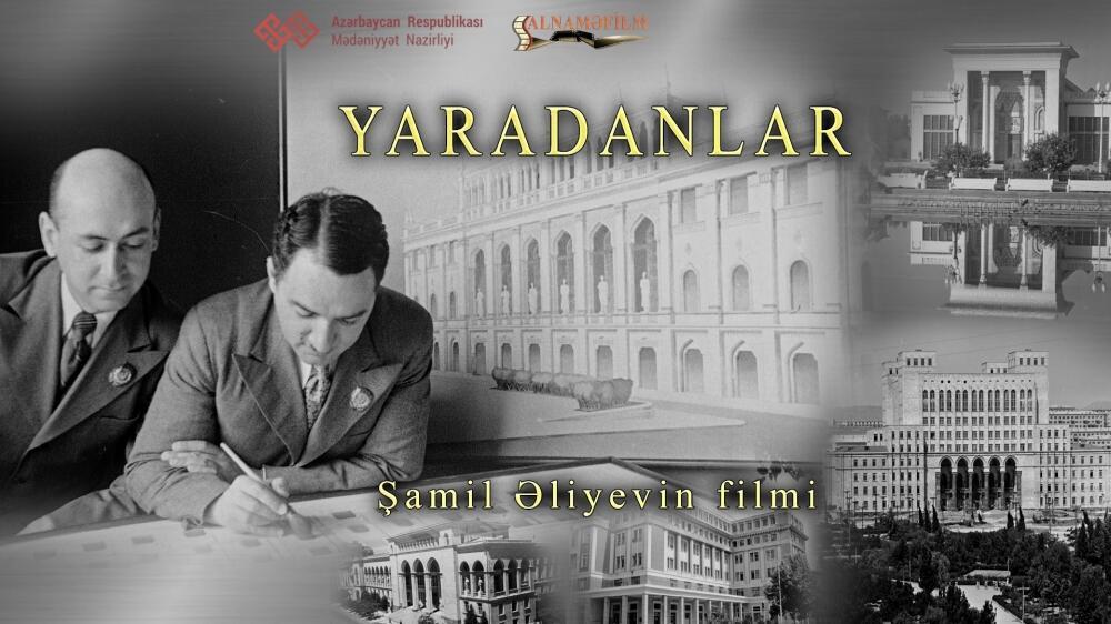 Фильм азербайджанского режиссера удостоен престижной награды