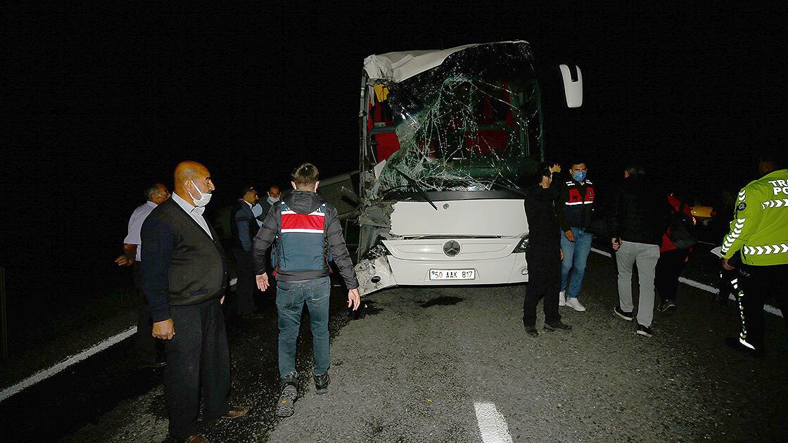 В Турции произошло тяжелое ДТП, пострадали около 40 школьников