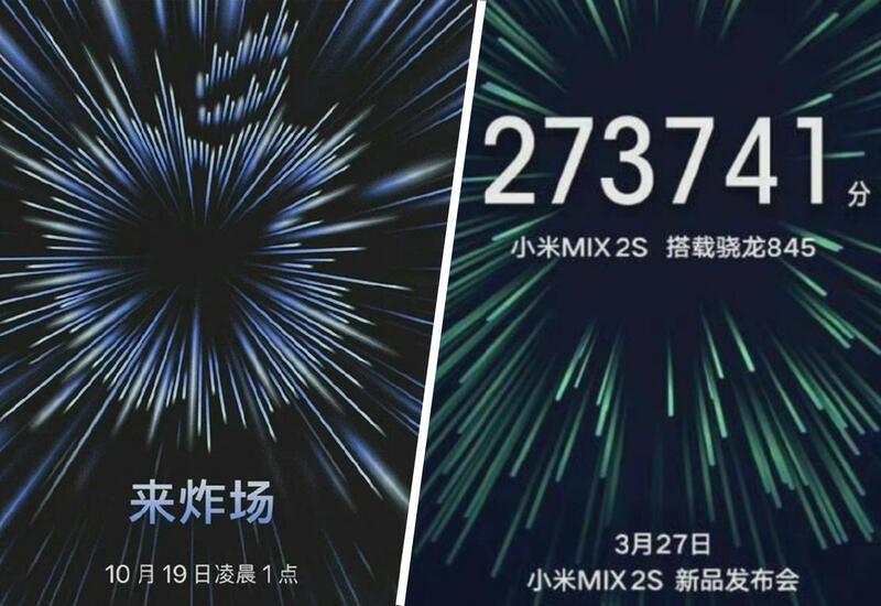Apple заподозрили в плагиате Xiaomi