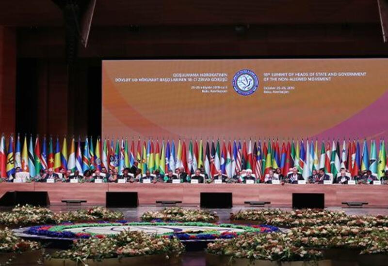 Азербайджан опубликовал итоговый документ встречи на высшем уровне в Белграде