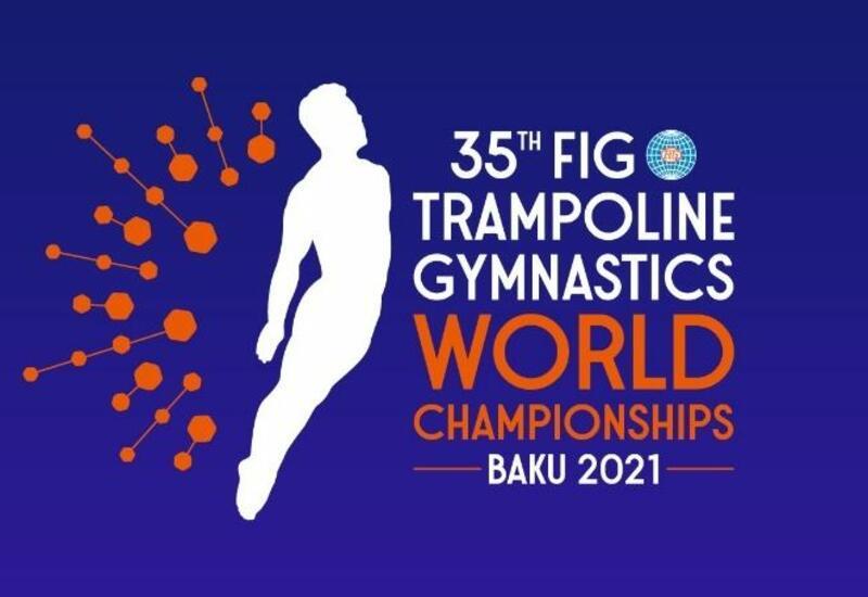 Впервые в Азербайджане пройдет чемпионат мира по прыжкам на батуте и акробатической дорожке