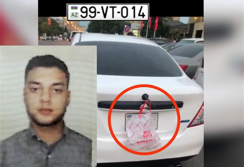 В Баку водитель скрывал номер автомобиля, чтоб избежать штрафа в 20 AZN