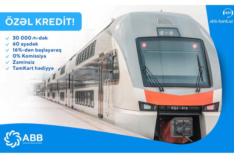 Кредит от ABB для работников железной дороги (R)