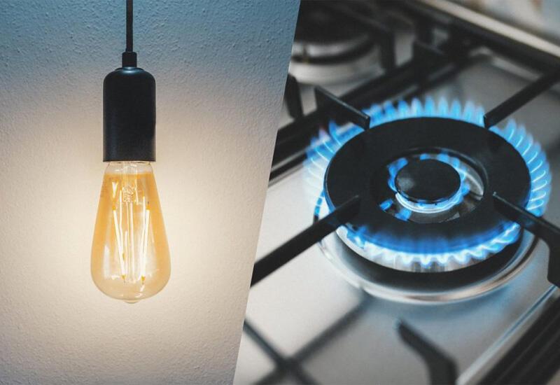 Эксперт пояснил необходимость в изменении цен на свет и газ