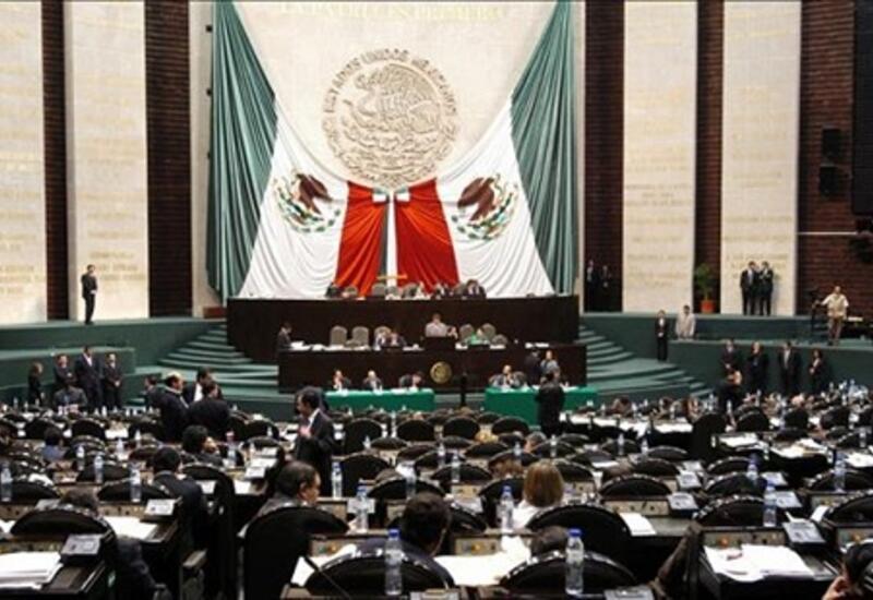 Конгресс Мексики поздравил азербайджанский народ
