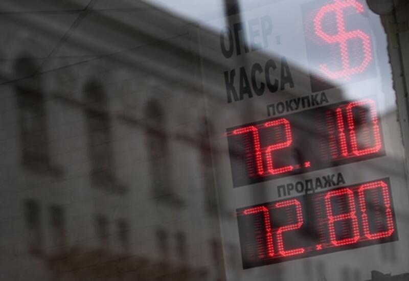 Финансист оценил возможность ослабления доллара