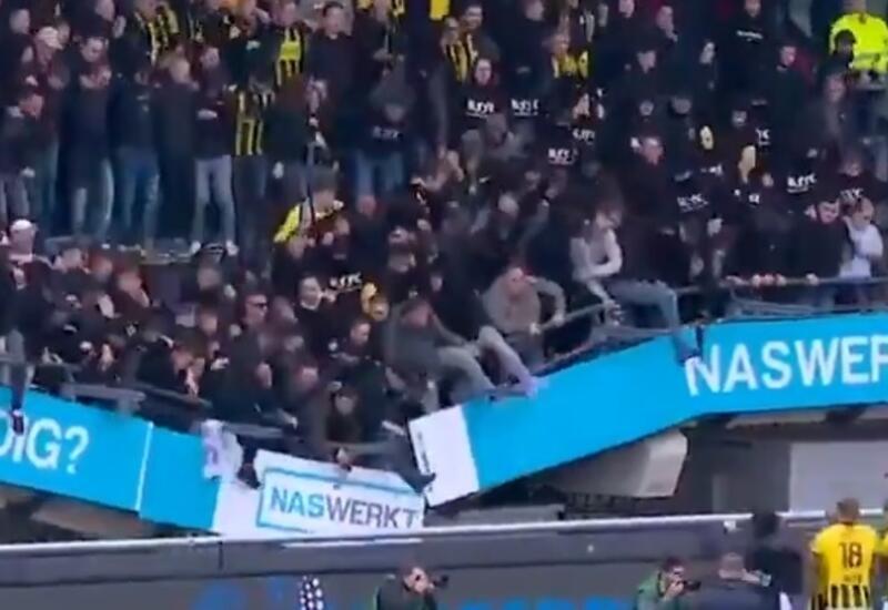 На матче чемпионата Нидерландов обрушилась трибуна с болельщиками