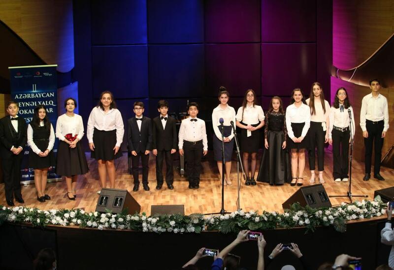 """В Международном центре мугама состоялась концертная программа под названием """"Узнайте и нас"""""""