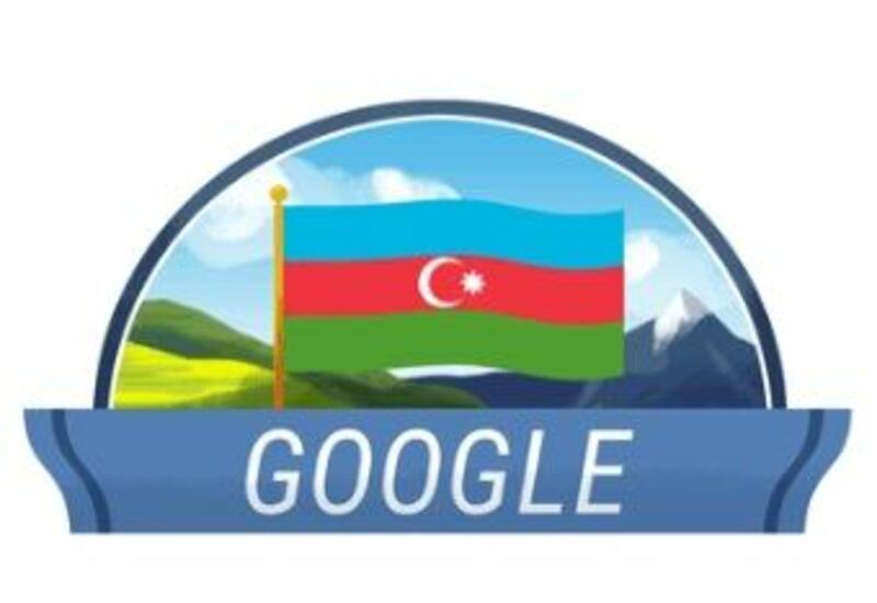 Google выпустила дудл в честь Дня восстановления независимости Азербайджана