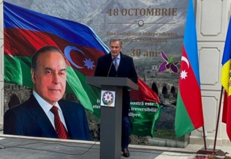 В Молдове отметили День восстановления независимости Азербайджана