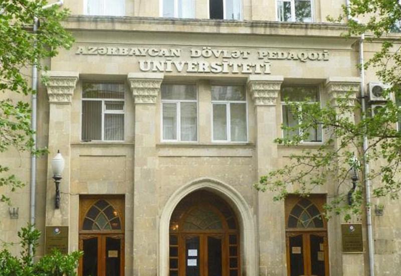 В педагогическом университете 14 групп переведены на дистанционное обучение