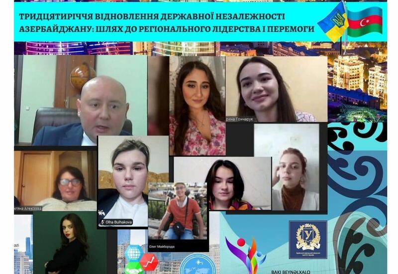 Для студентов Харькова провели лекцию, посвященную 30-летию восстановления независимости Азербайджана