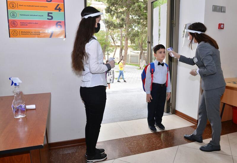 Минздрав Азербайджана о возможности приостановки очных занятий в школах