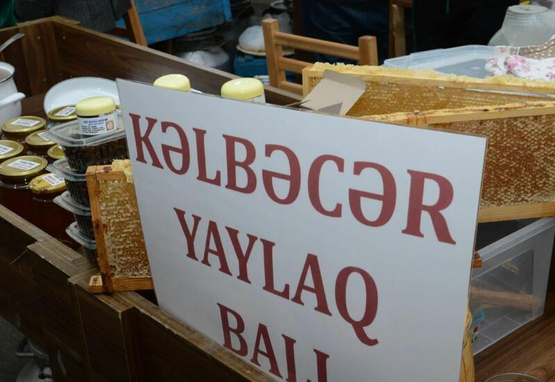 Мед из Кяльбаджара и Лачина на пчеловодческой выставке в Баку