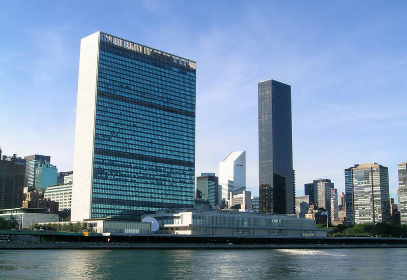 В Нью-Йорке полиция оцепила участок напротив штаб-квартиры ООН