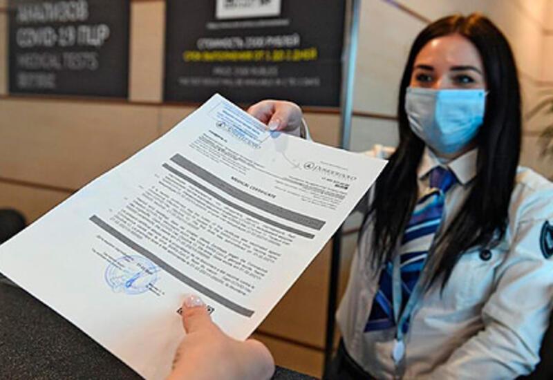 ЕС ускорит признание COVID-сертификатов третьих стран