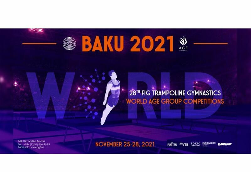 В Баку пройдут 28-е Всемирные соревнования среди возрастных групп по прыжкам на батуте и акробатической дорожке