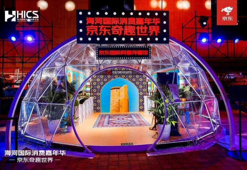 Азербайджан представил свою продукцию на международной выставке в Китае