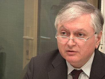 Главу МИД Армении назначат послом в Швейцарии?