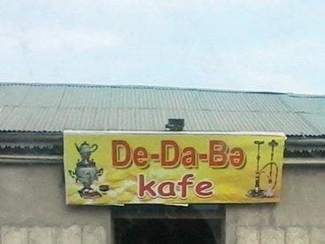 Кафе в Баку, мимо которого не пройдешь - ФОТО