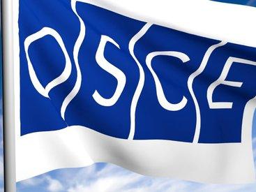 ОБСЕ еще раз показала свою антиазербайджанскую сущность