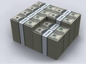 """В Армении """"пропал"""" миллионный грант"""