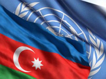 Азербайджан поможет Африке бороться с Эболой